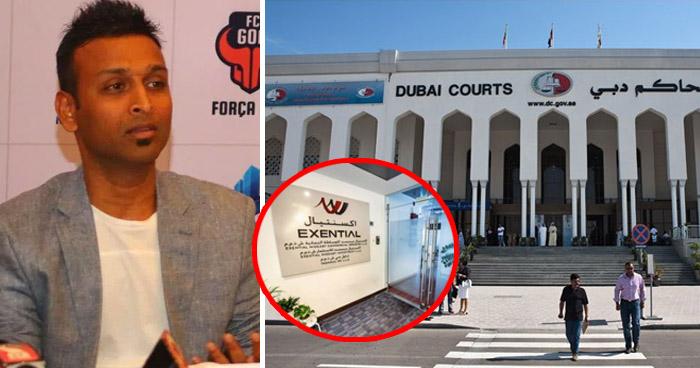 दुबई कोर्ट ने भारतियों को दी 500 साल की सज़ा, भारतियों को मिली 500 साल की सज़ा