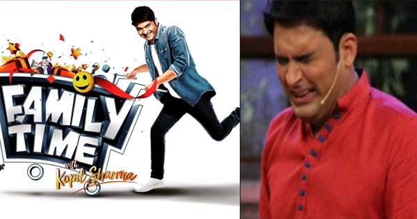 कपिल शर्मा के फैंस के लिए आई बुरी खबर, इस वजह से बंद हो जाएगा उनका नया शो