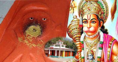 चमत्कारः इस मंदिर में विराज मान हैं सांस लेने और प्रसाद खाने वाले हनुमान जी