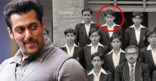 स्कूल में सलमान की पिटाई, पढ़ने में ज्यादा तेज नहीं थे सलमान खान