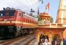 तेज चलती ट्रेन की रफ़्तार भी हो जाती है धीमी, हनुमान जी के इस मंदिर के आगे