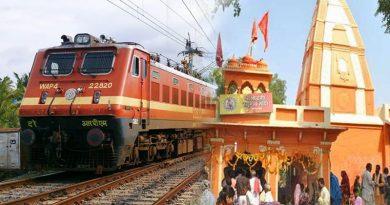 ट्रेन भी हो जाती है धीमी, हनुमान जी के इस मंदिर के आगे