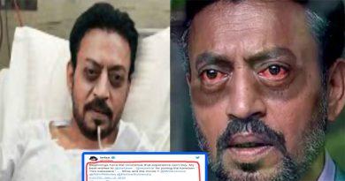 भयंकर बीमारी से जूझ रहे इरफ़ान खान ने किया रुला देने वाला मैसेज, कहा - 'जो आया है वो जायेगा..मेरा...'