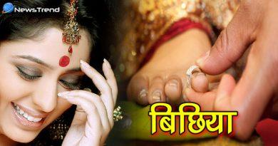 शादीशुदा महिलाएं क्यों पहनती हैं बिछिया, वजह जानकर दांतो तले ऊंगली दबा लेंगे