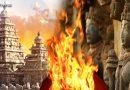 यह हजारों साल पुराने मंदिर माने जाते हैं अखंड ज्योति का प्रतीक, आज तक जलती है अग्नि