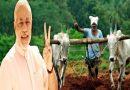 किसानों पर मेहरबान हुई मोदी सरकार, 'देश के अन्नदाताओं पर हुई तौहफों की बरसात'