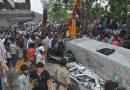 यूपी में गिरा निर्माणाधीन फ्लाईओवर, सीएम योगी ने दिए जांच के आदेश