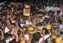 तमिलनाडु सरकार को हाइकोर्ट से लगा बड़ा झटका, मरीना में ही दफ़नाए जाएंगे करुणानिधि